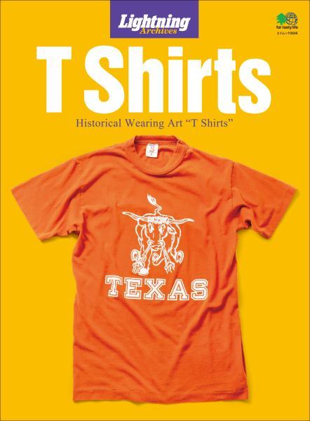 別冊Lightning Lightning Archives T Shirts