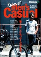 別冊Lightning Vol.153 Rules of Men's Casual