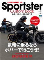 Sportster Custom Book Vol.2
