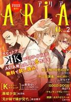 ARIA0号 Vol.2