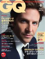 GQ JAPAN 6