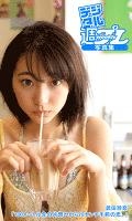 <デジタル週プレ写真集> 武田玲奈「100メートル先の片想いから20センチ手前の恋。」