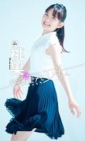【微熱少女デジタル写真集】vol.03 桃果