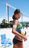 <デジタル週プレ写真集> 坂口佳穂「ビーチの宝石」