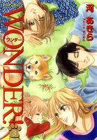 WONDER!(3)