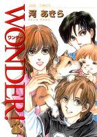 WONDER!(1)