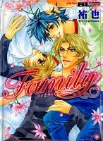 Family 分冊版(4)