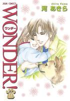 WONDER!(9)