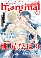 comic marginal(7)