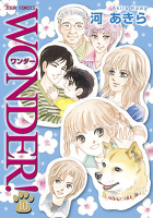 WONDER!(10)