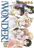 WONDER!(7)