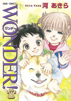 WONDER!(8)