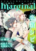 comic marginal(5)
