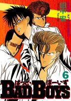 BAD BOYS(6)