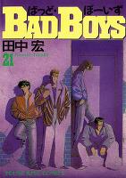 BAD BOYS(21)
