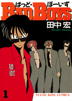 BAD BOYS(1)