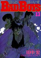 BAD BOYS(13)