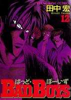BAD BOYS(12)