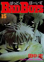 BAD BOYS(15)