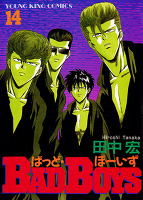 BAD BOYS(14)