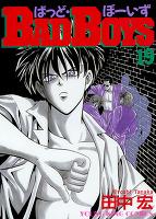 BAD BOYS(19)