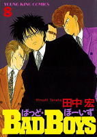 BAD BOYS(8)