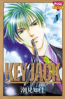 『KEY JACK(1)』の電子書籍