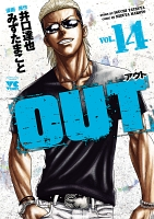 OUT(14)