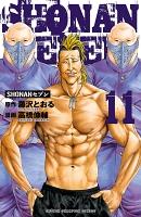 SHONANセブン(11)