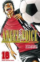 ANGEL VOICE(18)