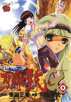『聖闘士星矢EPISODE.G(0)』の電子書籍