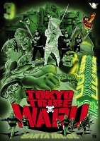 TOKYO TRIBE WARU(3)