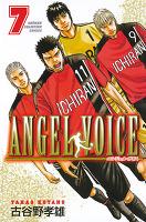 ANGEL VOICE(7)