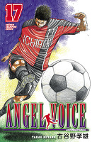 ANGEL VOICE(17)