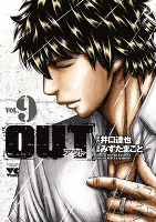 OUT(9)