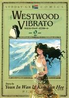 WESTWOOD VIBRATO(2)