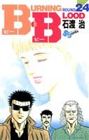 B.B(24)