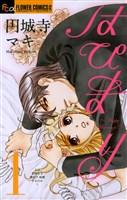 はぴまり~Happy Marriage!?~(1)
