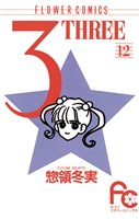 3(THREE)(12)