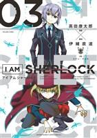 I AM SHERLOCK(3)