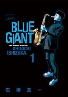 BLUE GIANT(1)