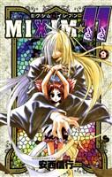 MIXIM☆11(9)