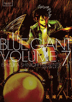 BLUE GIANT(7)