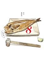8 はち(2)