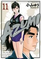 AZUMI-あずみ-(11)
