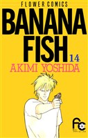 BANANA FISH(14)