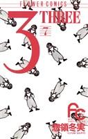 3(THREE)(7)
