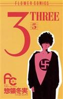 3(THREE)(5)
