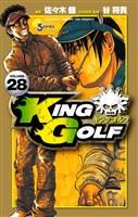KING GOLF(28)