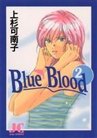 Blue Blood(2)